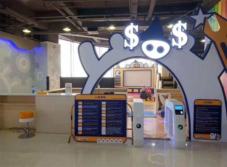 Zhongshan HSBC city pig Ted flagship store