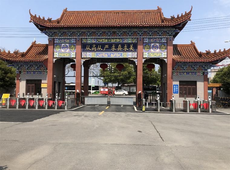 Hengyang No. 8 middle school